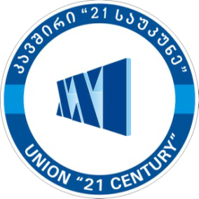 "Union ""21 Century"""